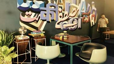 Sneak peek inside WeWork's debut facility & why it is different from other co-working spaces