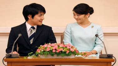 Japanese Princess postpones her marriage with a commoner