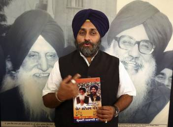 One year of Congress rule in Punjab a 'total failure': Sukhbir