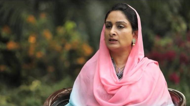 Image result for Harsimrat Kaur