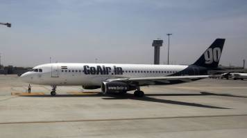 GoAir may start flights to Bhutan from New Delhi