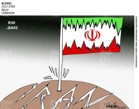 Answer 8: Iran
