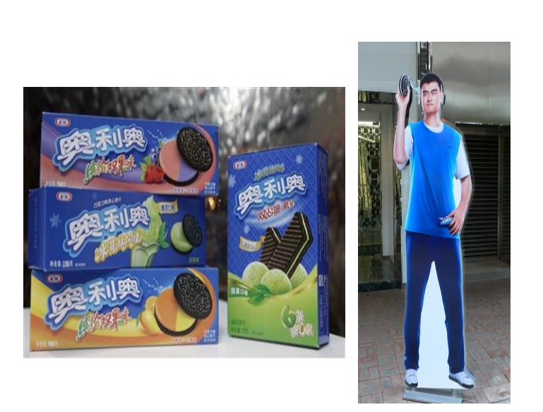Ans 15: Oreo and the tradition of dunking Oreo cookies in milk. The Oreo-themed basketball games helped reinforce the idea of 'dunking' cookies in milk. The same was communicated through their ads featuring Yao Ming as well. Over the past two years, Kraft has doubled its Oreo revenue in China and is the largest consumed biscuit brand.