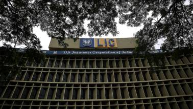 LIC says it has not released any recruitment notification for Assistant Administrative Officers