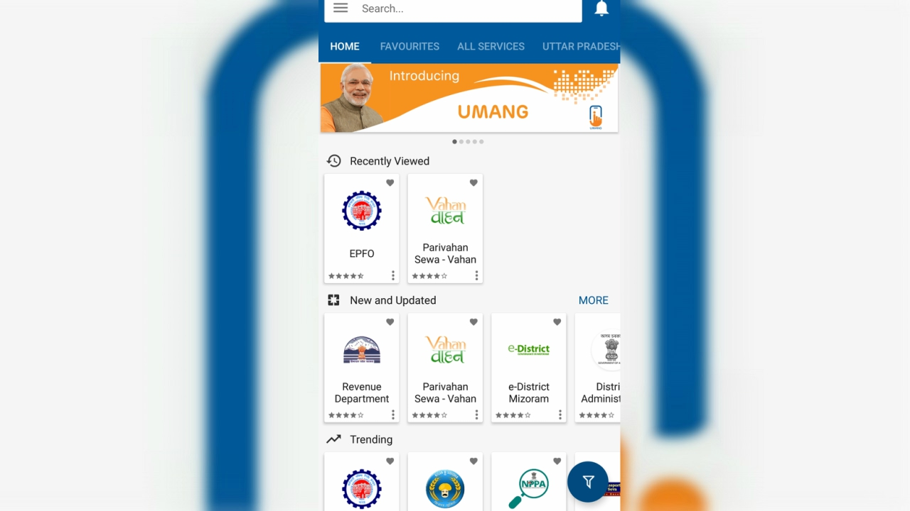 Once you open the app, you will be able to see many online services/facilities available for use under the UMANG App umbrella. By clicking on the EPFO link (a sub-app available in the UMANG App) you will head towards the services provided by the EPFO.