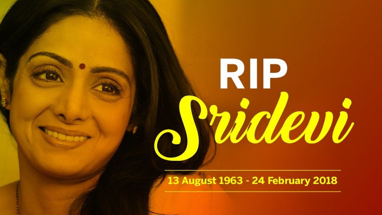 Sridevi passed away at the age 54 in Dubai after a massive cardiac arrest. Here are some unknown facts about the legendary actress that ruled Bollywood for five decades.