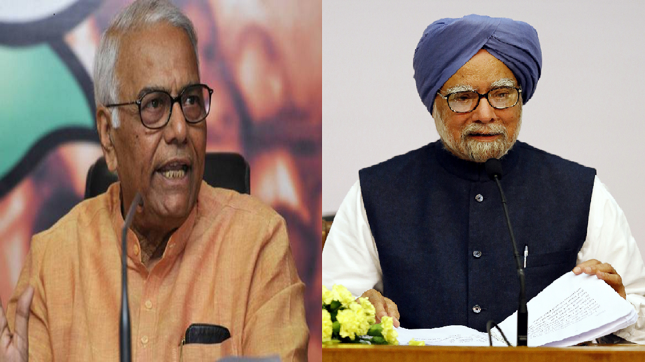 Answer: Yashwant Sinha and Manmohan Singh.