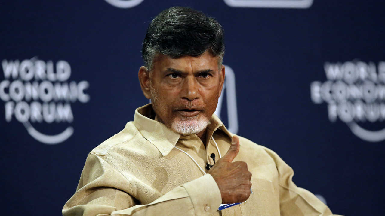 Former Andhra Pradesh Chief Minister N Chandrababu Naidu has decided to skip the event. Naidu also declined invitation to Jagan Mohan Reddy's swearing-in ceremony.