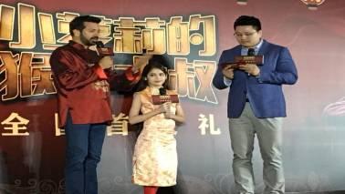 Second Khan to rake in profits in China: Salman's Bajrangi Bhaijaan grosses Rs 169.17 cr
