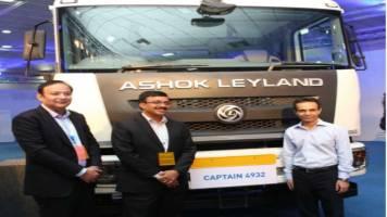 Ashok Leyland Q4 PAT seen up 12.3% YoY to Rs. 556 cr: KR Choksey