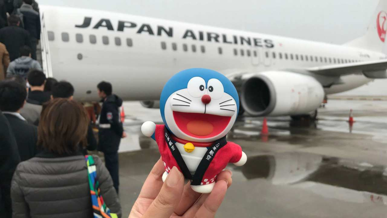 Japan Airlines | The airline which reported an operating revenue of $13.47 billion for the first nine months of the financial year 2017-18 ranks fourth in the Travellers' Choice Awards by TripAdvisor. In a year, the carrier serves about 41 million passengers.