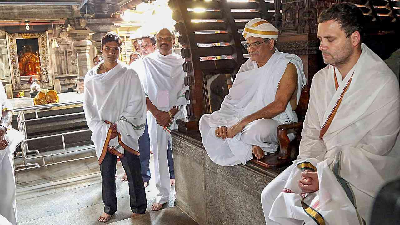 Dharmasthala: AICC President Rahul Gandhi offers prayers at Manjunatheshwara Temple during his state visit ahead of Karnataka Assembly elections in Dharmasthala on April 27 2018.