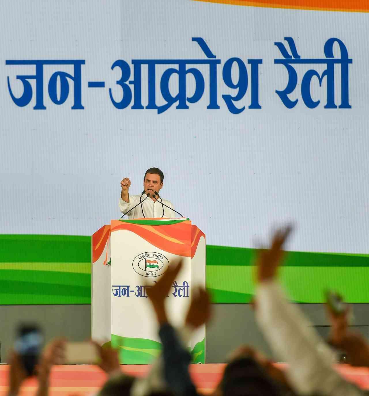 New Delhi: Congress President Rahul Gandhi addresses during 'Jan Akrosh Rally', in New Delhi on April 29 2018.
