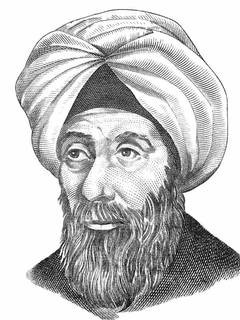 Answer: Ibn Al-Haytham. He was a pioneering polymath from Basra (in modern-day Iraq) who lived in the 10th century and is often referred to as the 'father of modern optics'.
