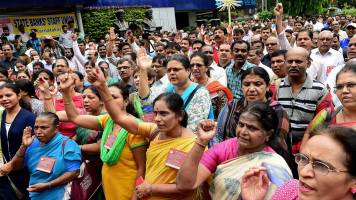 Trade Unions demands for Rs 6K minimum pension, Rs 20K minimum wages
