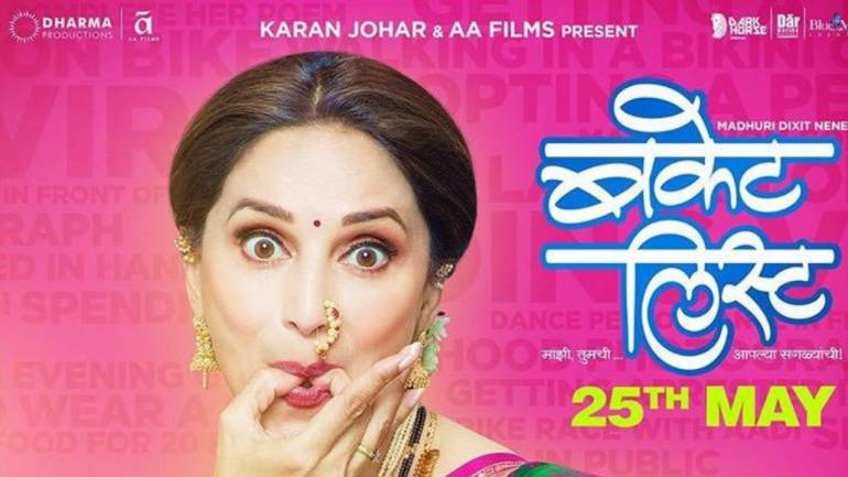 Madhuri Dixit's Bucket List stands strong at box office  Is Marathi cinema  on revival mode?