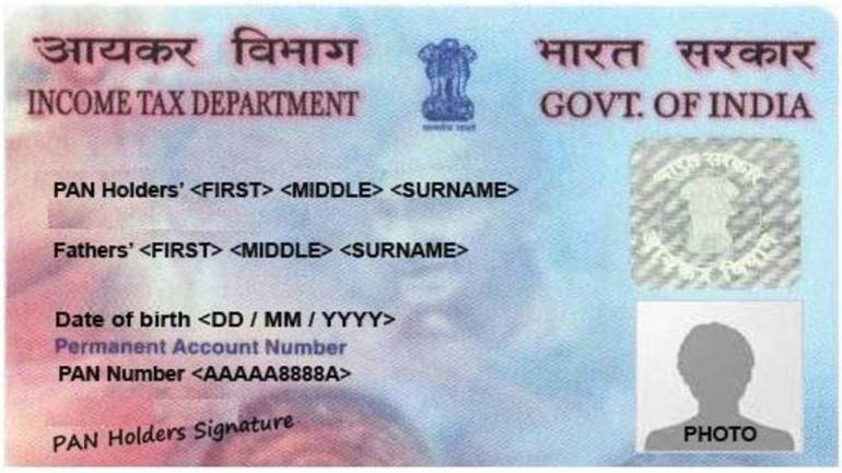 How To Make Changes Name And Other Details On PAN Card