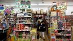 'Worst slowdown' for FMCG in over a decade, should you avoid the sector?