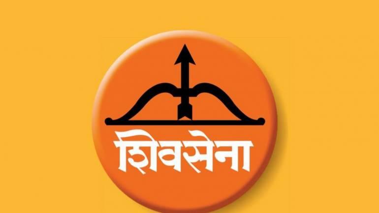 Law department favours prosecution of Shiv Sena MP : Maharashtra Government