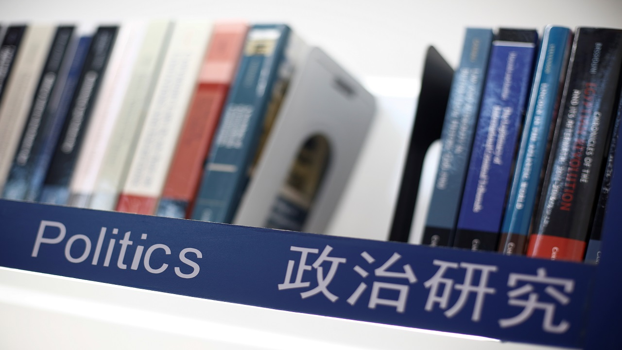 "Q4. Beijing had brought out a book titled ""Don't be shy, just try"", targeted at 4 million of its 14 million inhabitants. What is this book all about? (Image: Reuters)"