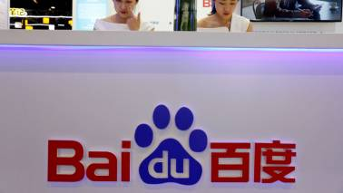 Chinese search giant Baidu to ban crypto discussions on its forums