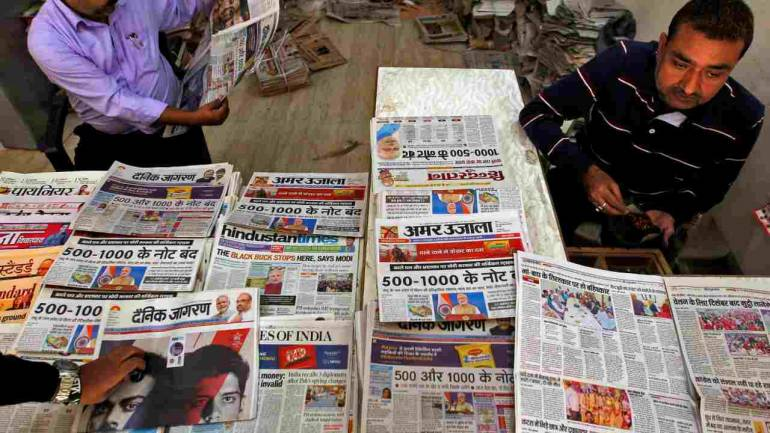 Image result for Q3 earnings of print media companies muted but revival likely in FY20