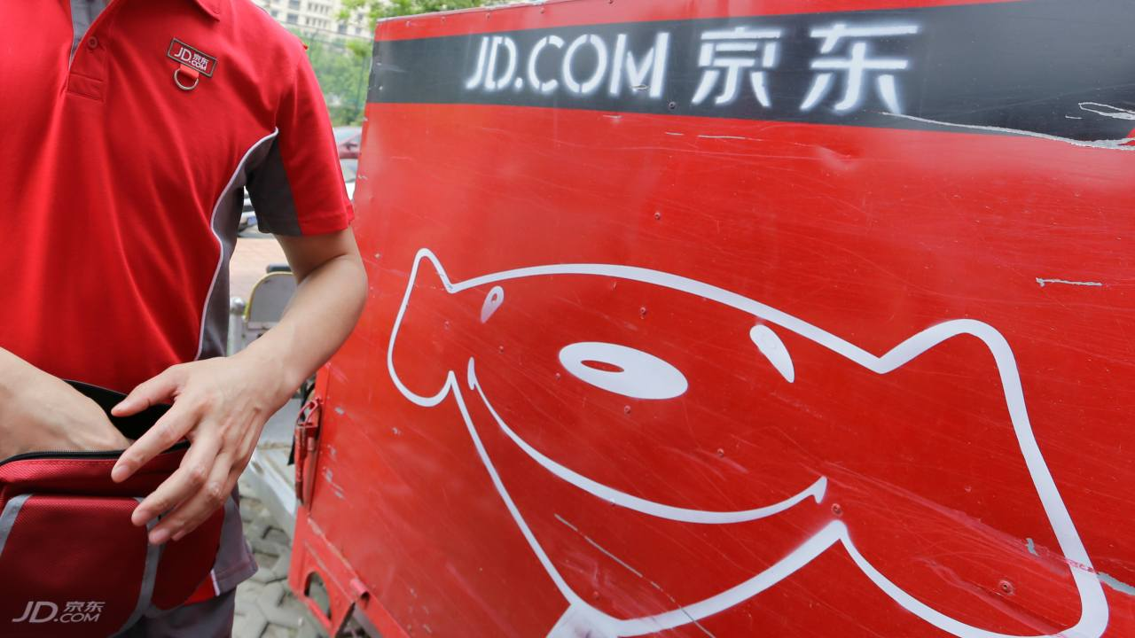 Answer: JD.COM (Image: Reuters)