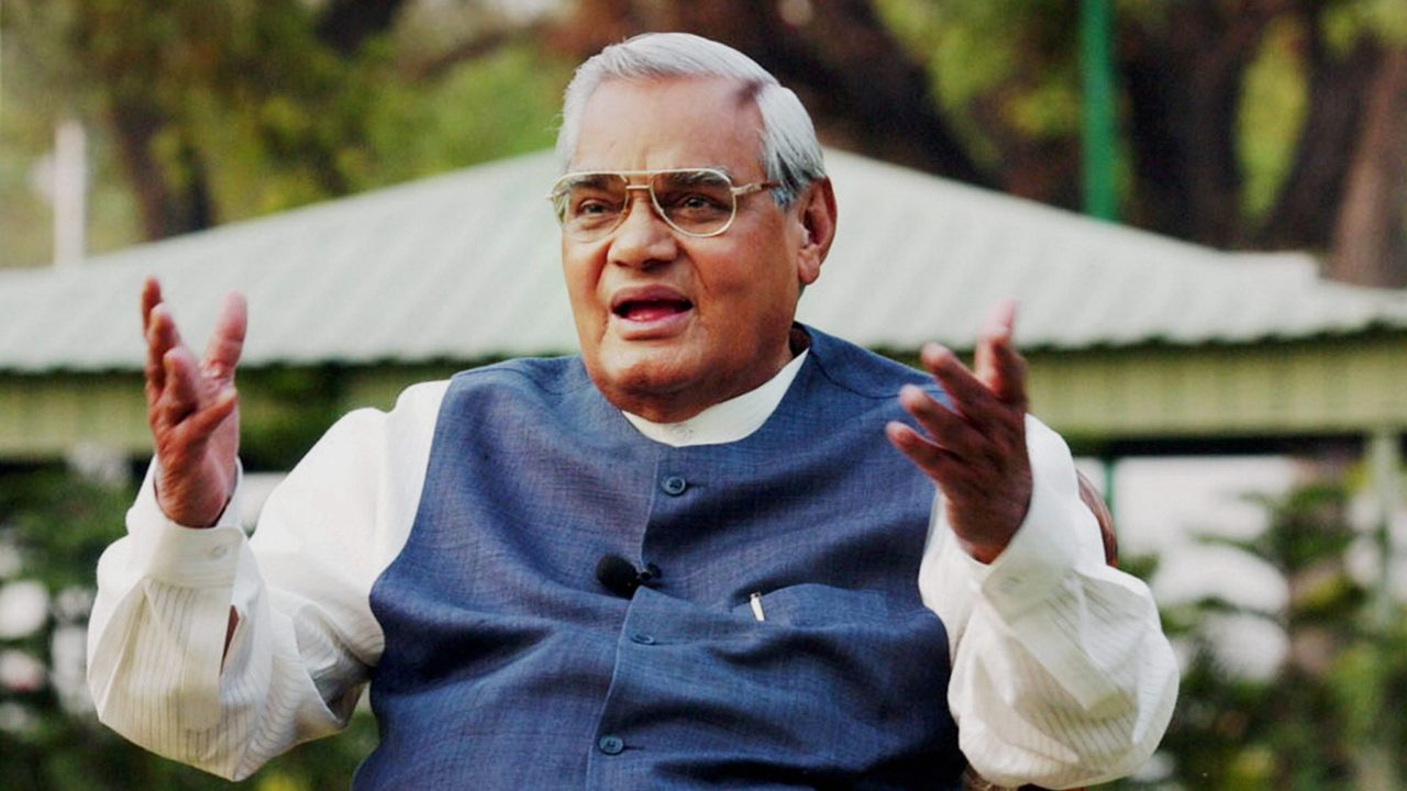 Atal Bihari Vajpayee: Former Indian Prime Minister Atal Bihari Vajpayee passed away on August 16 last year at the age of 93. One of tallest leaders in modern India, Vajpayee was the first BJP leader to hold the Prime Ministerial post.