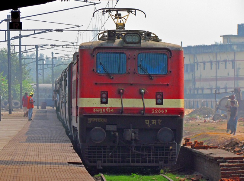 Q17. Seen here is the Black Diamond Express reaching its destination from Howrah. Name the place.