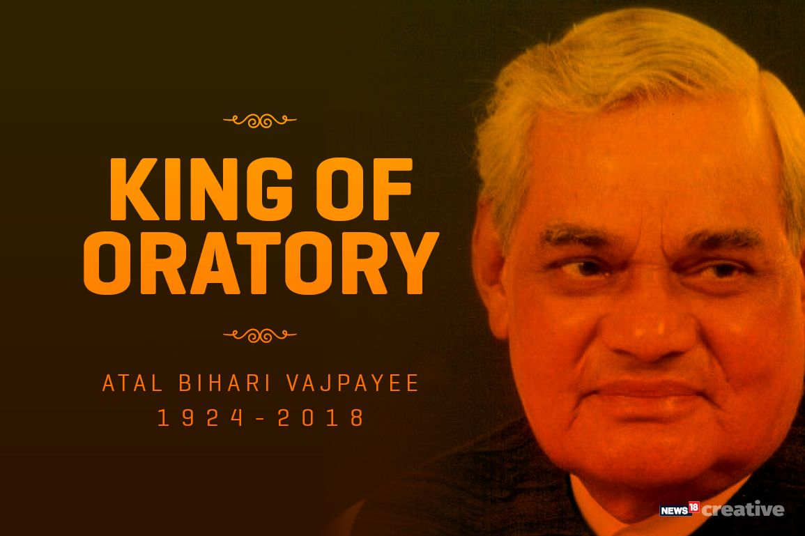 Atal Bihari Vajpayee, who died at 93 at AIIMs (New Delhi) on August 16 after prolonged illness, will go down in the history books as one of India's most prolific leaders. His visionary leadership skills helped India develop and make a mark on the world stage. Read on for some of the most remarkable quotes of the former prime minister. (Image: Network 18)