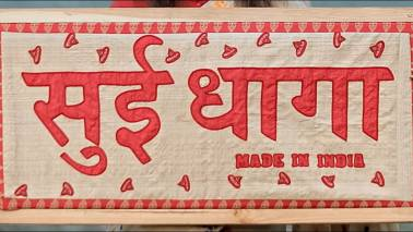 All about Sui Dhaaga's artistic logo, and Bollywood's other quirky movie promo tricks