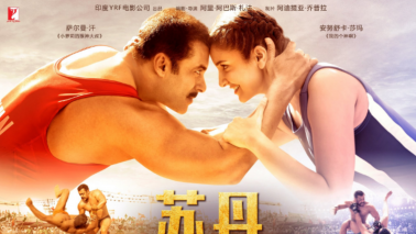 Sultan to play on 11,000 screens in China, higher than Salman's last release Bajrangi Bhaijaan