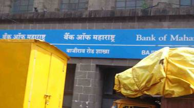 Bank of Maharashtra Q3 net loss widens 7-fold to Rs 3,764 crore