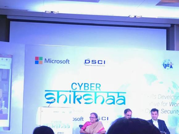 CyberShikshaa launch event