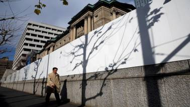 Why is Japan's monetary policy so unpopular with banks?