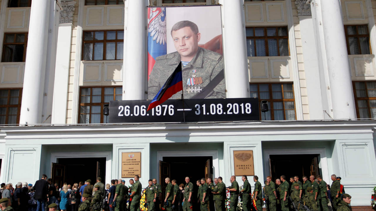 People wait in line to pay their last respects to Prime Minister of the self-proclaimed Donetsk People's Republic Alexander Zakharchenko in Donetsk, Ukraine. (Image: Reuters)