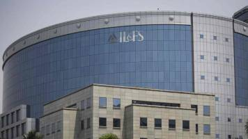 GIC Re direct debt exposure to IL&FS at Rs 870 crore