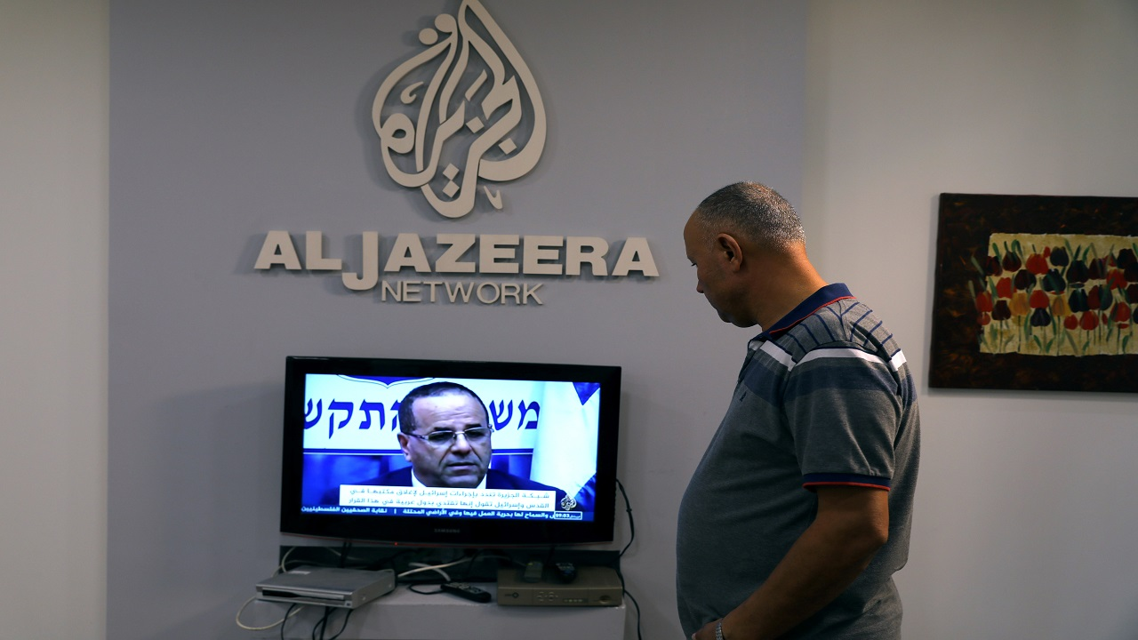 Q14. Al Jazeera is headquartered in which country? (Image: Reuters)