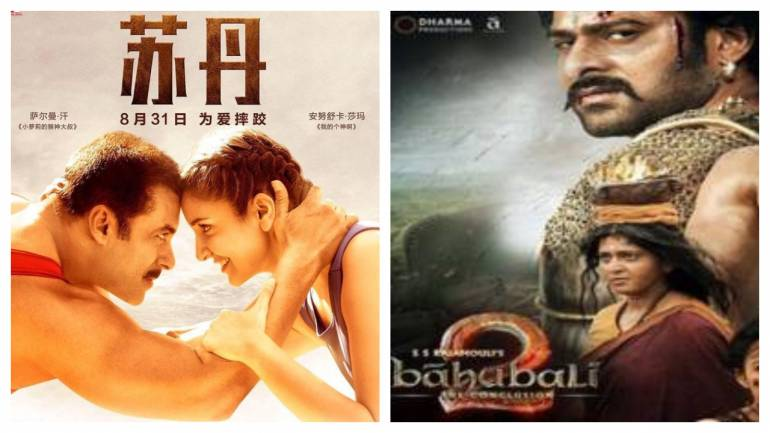 Prabhas Starrer Baahubali 2 Fails To Impress Audience In: No-show For Sultan In China: Here's Why The Indian