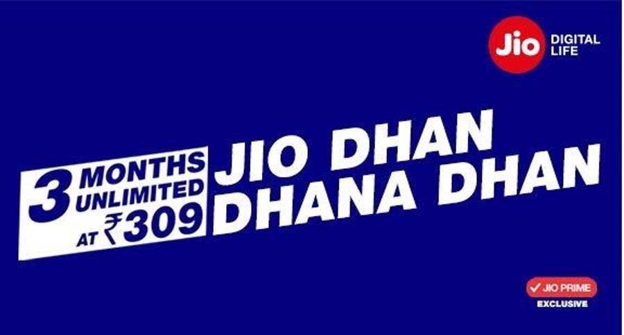 Dhan Dhana Dhan