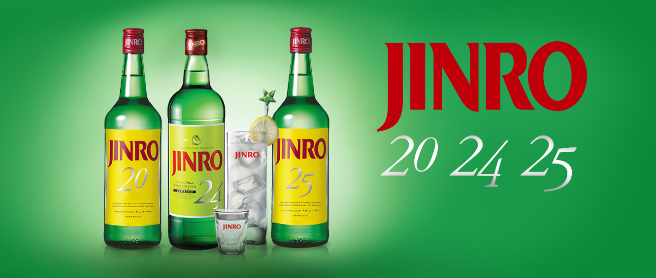 1. Jinro | Sales volume: 75.6 million | Type of alcohol: Soju | Country of origin: South Korea | Average alcohol content: 20% (Image: Hite Jinro)