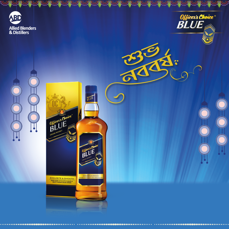 2. Officer's Choice | Sales volume: 32.0 million | Type of alcohol: Whisky | Country of origin: India | Average alcohol content: 42.8% (Image: Allied Blenders & Distillers)