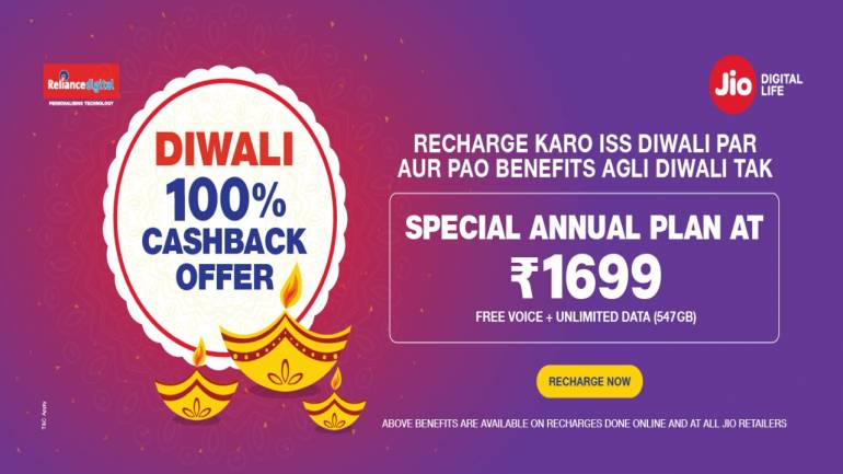 Reliance Jio offers: Rs 1699 annual plan with 547 GB 4G data, 100% cashback on all recharges above Rs 100 thumbnail