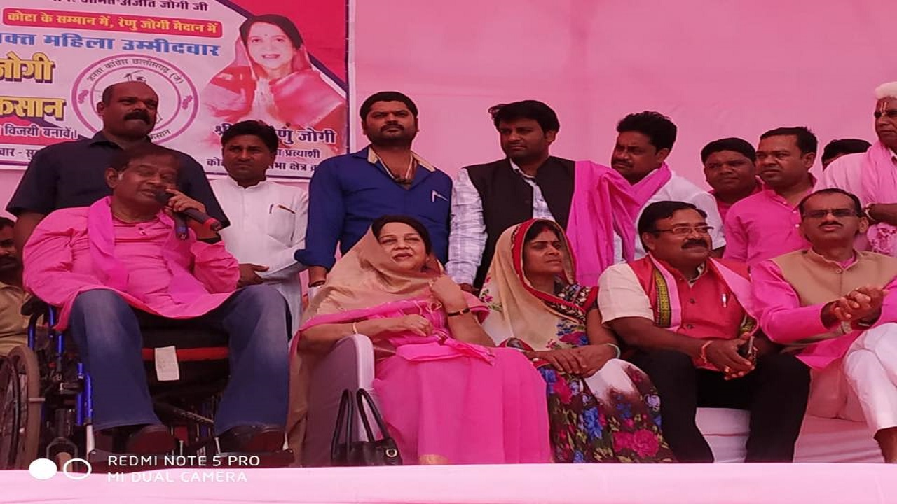 Pictured: Former chief minister Ajit Jogi during a rally. Jogi has pitched himself as the regional alternative to the two national parties contesting in the state, and has said his alliance with BSP and CPI will form the government. (Image: JCC/Facebook)