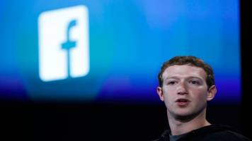 Facebook announces launch of independent body to decide which content to remove