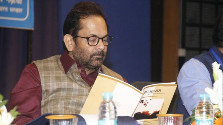 Reform, transform and perform was Minority Affairs Ministry's mantra in  2018: UM Naqvi