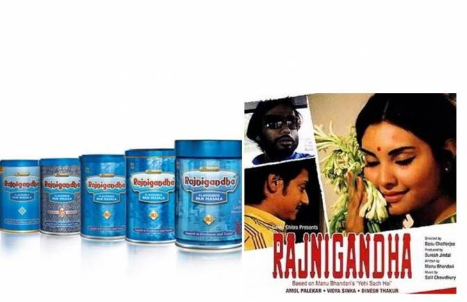 Answer: Rajnigandha. DS Group picked the brand name for its pan masala, looking at the popularity of the title song of the movie Rajnigandha in early '80s.