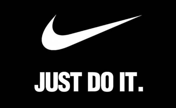 Answer: Just Do It. Dan Wieden coined it, inspired by the last words of convict Gary Gilmore.