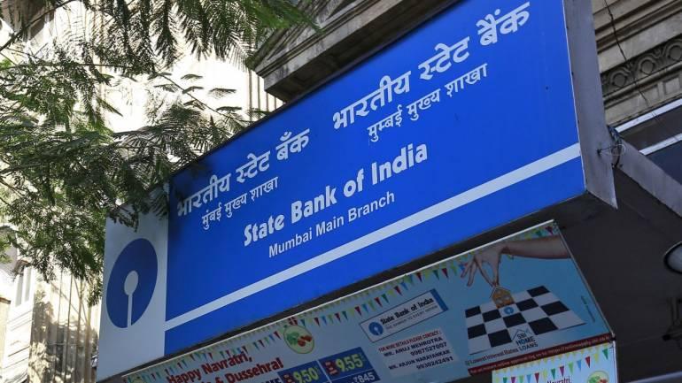 भारतीय स्टेट बैंकने MCLR की दरों में सभी अवधि के लिए की  कटौती