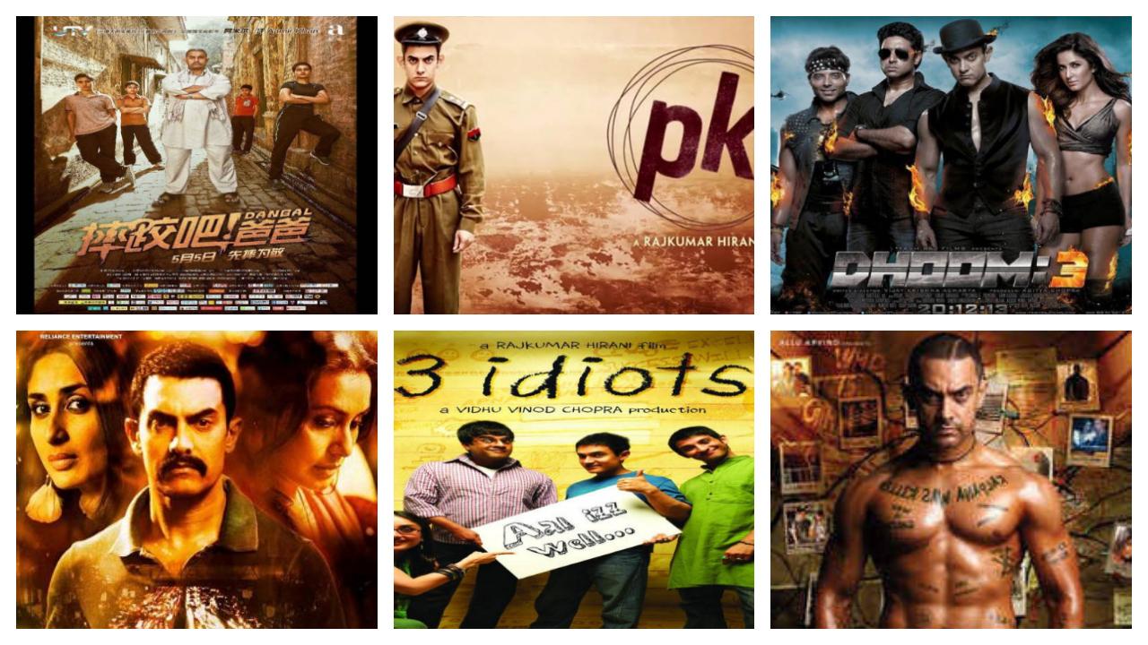 Aamir Khan films